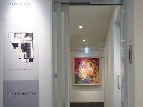 女性フロアが充実!品川・田町で格安のカプセルホテル「田町ベイホテル」