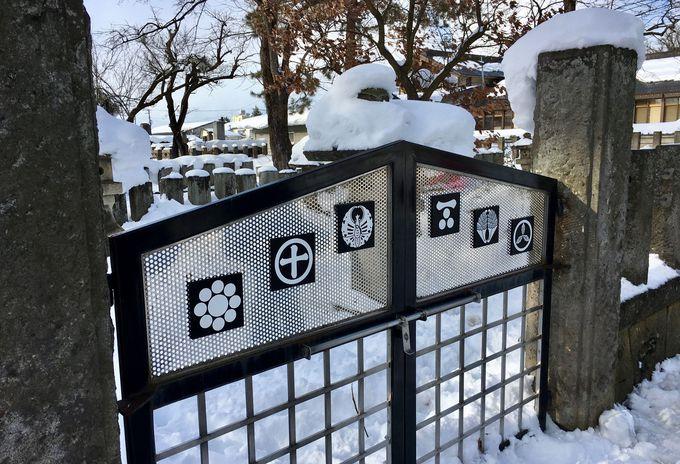 戊辰戦争の兵士や斎藤一が眠る「西軍・東軍墓地」