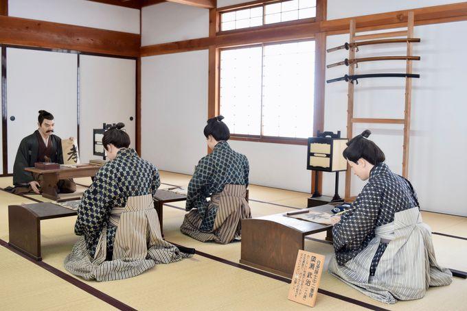 白虎隊隊士たちの学び舎「會津藩校 日新館」