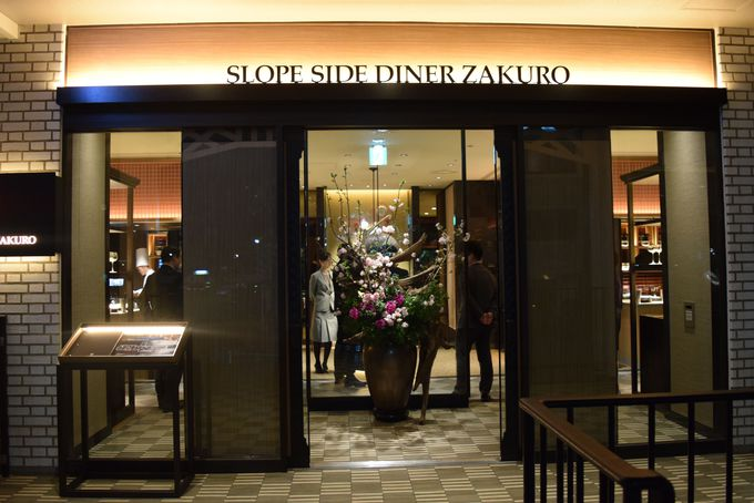 ブッフェレストラン「ZAKURO」の楽しみ方とは?