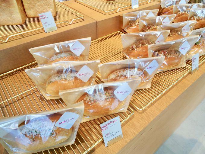 多彩なメニューで日本の食文化を満喫!1階「koe lobby」
