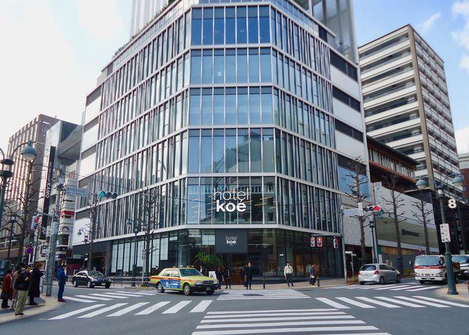 渋谷パルコ(パート2)の跡地にオープン!