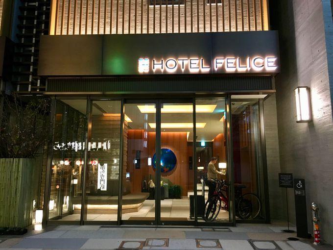 赤坂にフェリーチェの新ブランドが誕生!