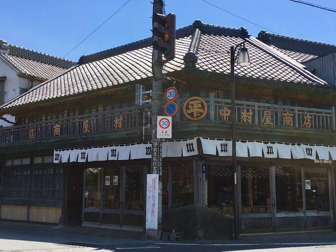 水郷の町・佐原に生まれた商家町ホテル!