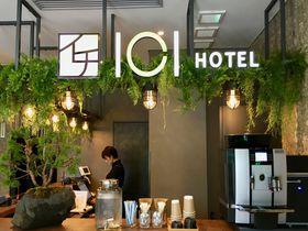 森の中にいるような緑に癒される!「イチホテル上野新御徒町」