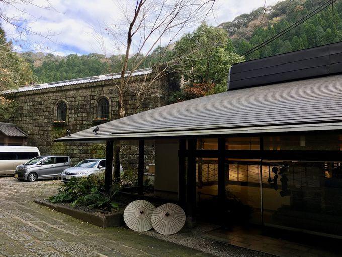 霧島を代表する高級旅館「妙見石原荘」