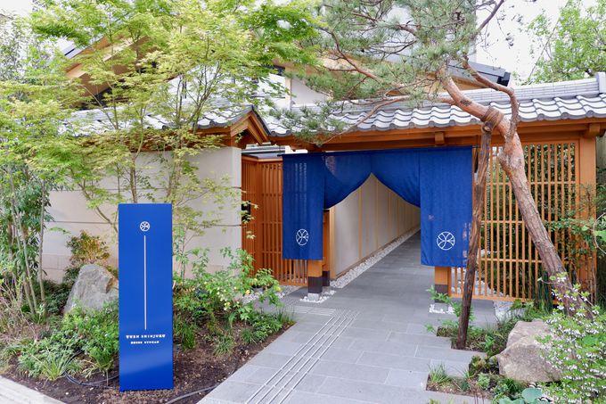6.都心でゆっくりと温泉を楽しむ「ONSEN RYOKAN 由縁 新宿」