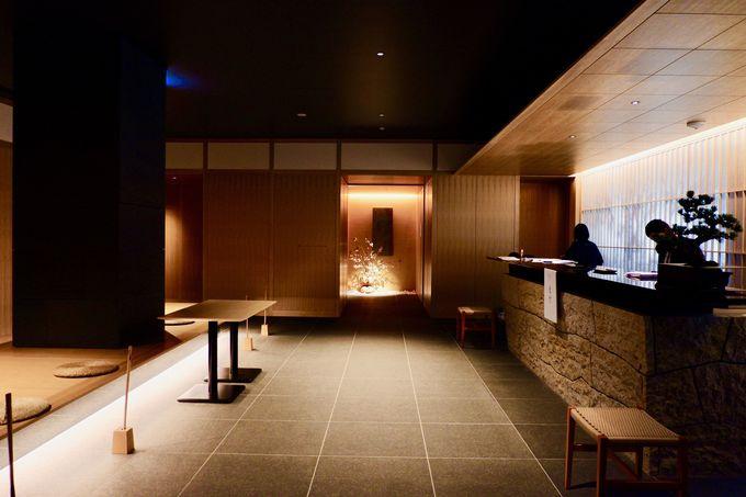 旅館のおもてなしを現代風にアレンジ!
