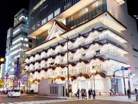 旧新歌舞伎座の意匠を引き継ぐ!「ホテルロイヤルクラシック大阪」