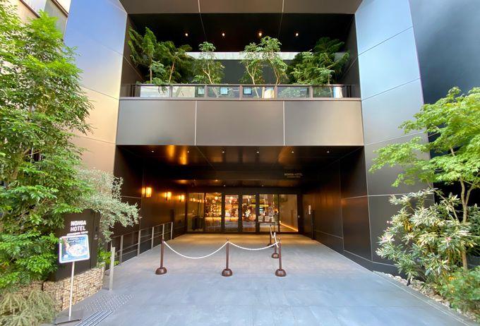 ノーガホテルの2店舗目が秋葉原にオープン!
