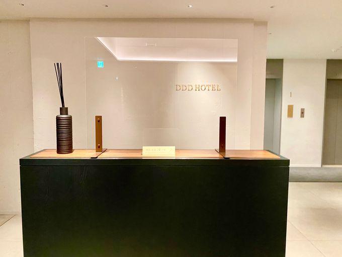 様々な才能が集まるコレクティブホテル!