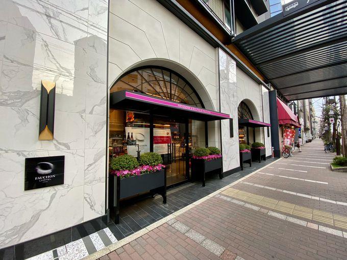 世界2店舗目となるフォションホテルが上陸!