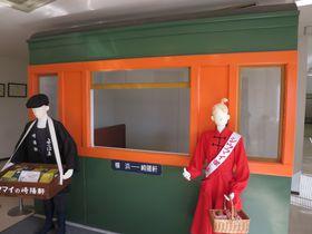 美味しさと懐かしさがいっぱい!「崎陽軒」横浜工場見学