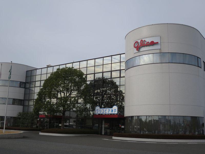 やっぱりお菓子工場は楽しい!大人気の「グリコピア神戸」