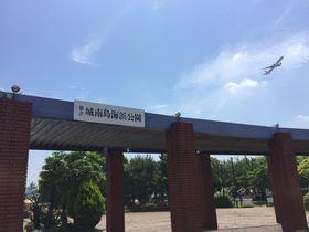 砂浜で飛行機を眺めリゾート気分「城南島海浜公園」車で行ける東京の島!