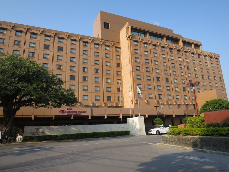 天皇陛下も泊まられた「ANAクラウンプラザホテル沖縄ハーバービュー」は伝統と格式があるホテル