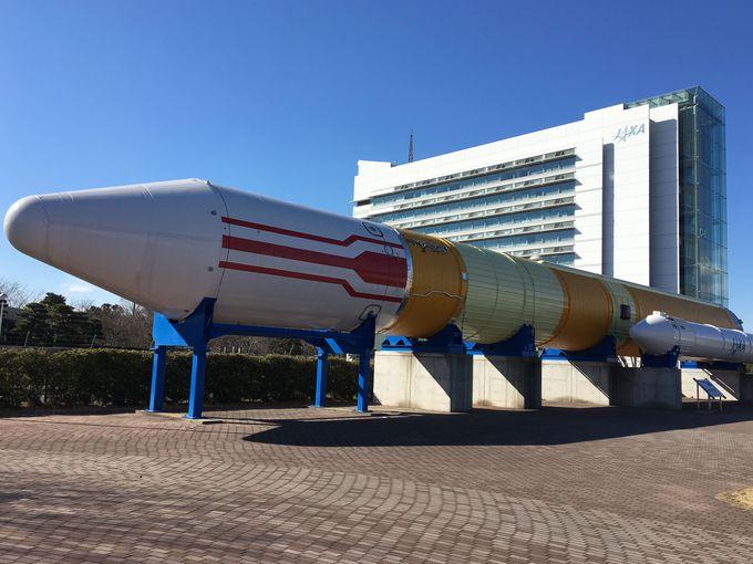 1.JAXA筑波宇宙センター