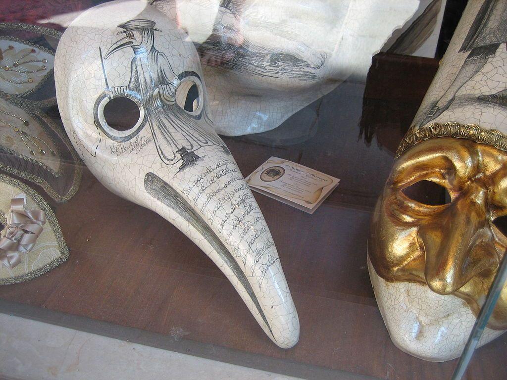 あなたは何になりたい?仮面の豆知識