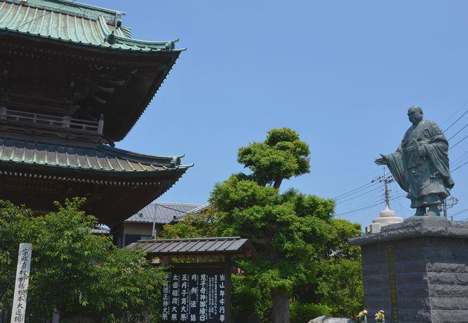 千葉・下総中山鬼子母神「法華経寺」は日蓮聖人の霊跡残る大本山