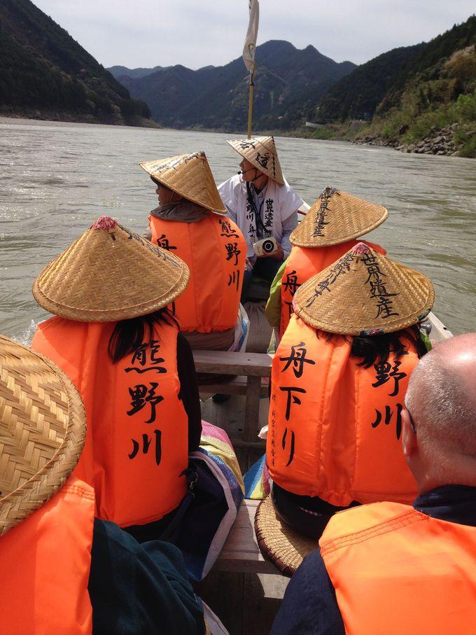 川の参詣みち!聖なる川・熊野川舟下り