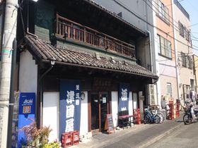 東京三田の歴史ある老舗商家「津国屋」で味わうお手頃グルメ