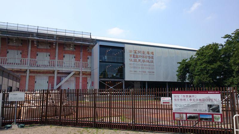 世界遺産登録から2周年。まだまだ見どころが絶えない富岡製糸場!