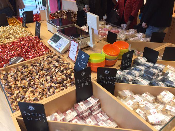 同じ商店街にチョコレートの量り売り店も登場