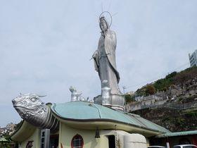 亀の背に乗った大きな観音様!?「長崎・四福寺」でパワスポ福巡り