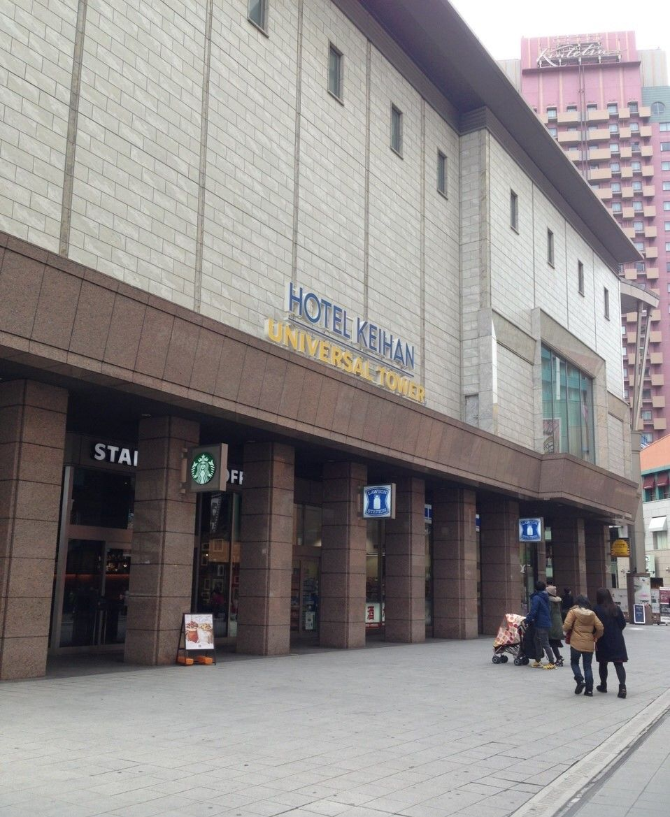 ホテル京阪ユニバーサル・タワーでプライスレスなサプライズを!