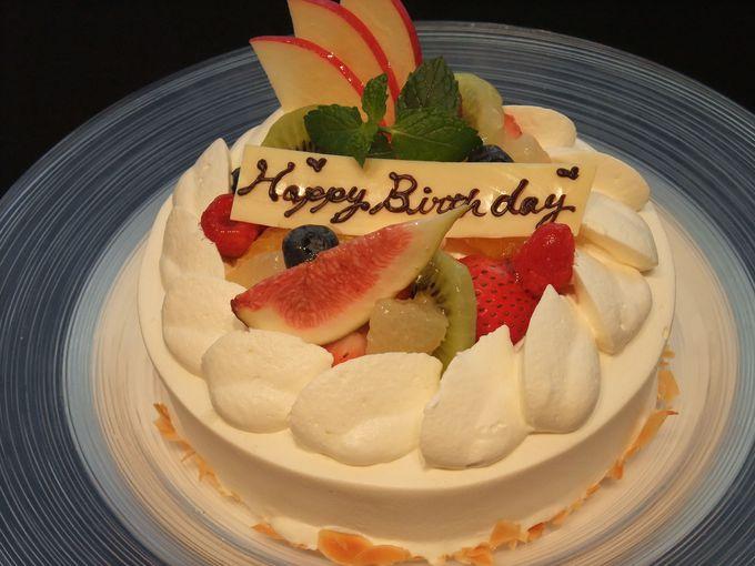 サプライズはケーキでお祝い!