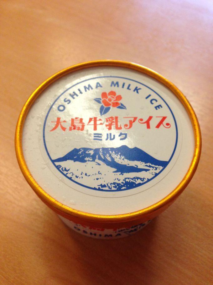 大島牛乳アイスは島内限定!
