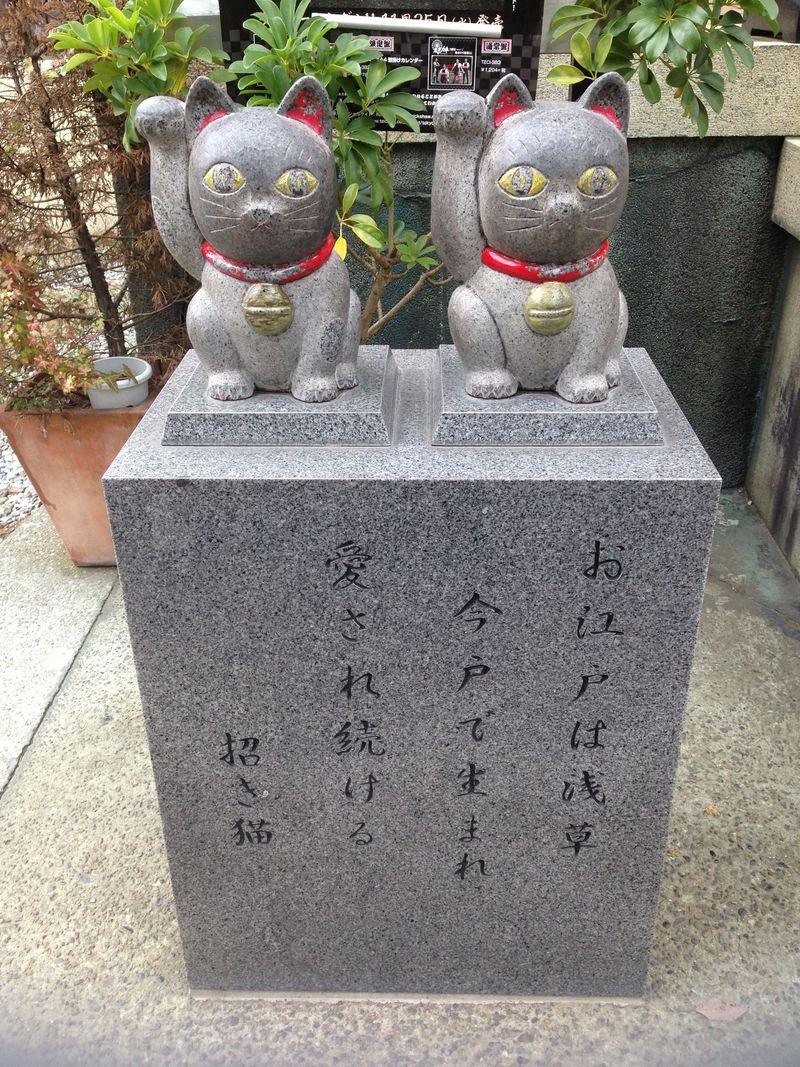 縁結びだけじゃない!東京都「今戸神社」は招き猫発祥の地!?
