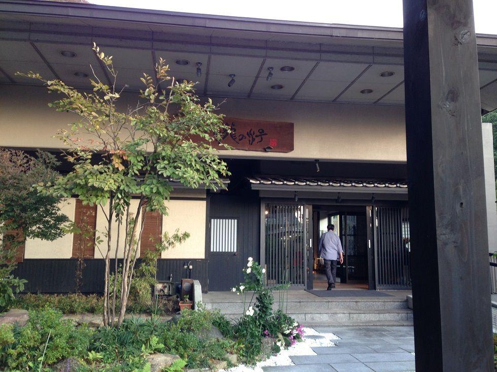 会津若松駅からのアクセスは?