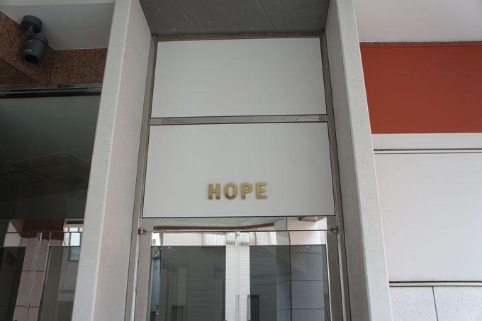 唯一地下にある「劇場HOPE」