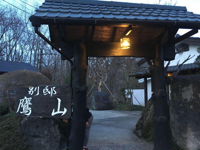那須での観光の拠点にも便利な立地
