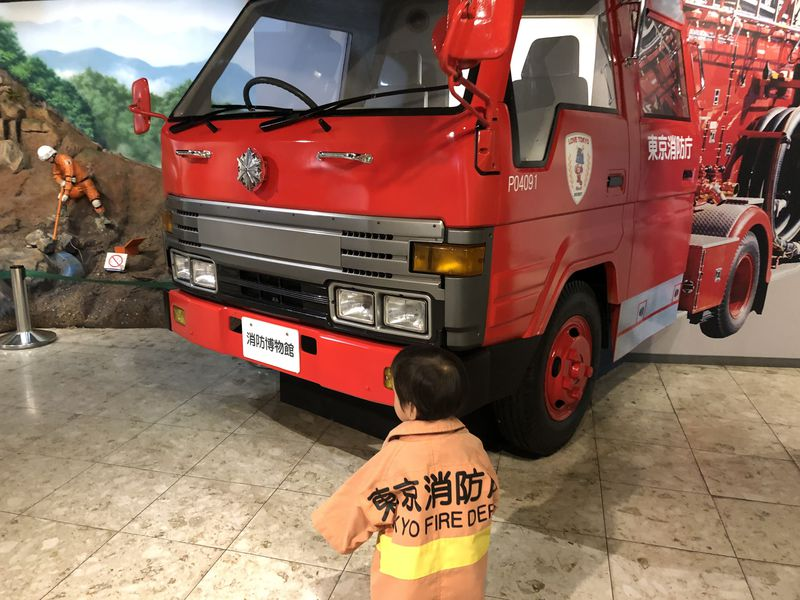 四谷「消防博物館」小さい子供でも学びながら楽しめる無料スポット!