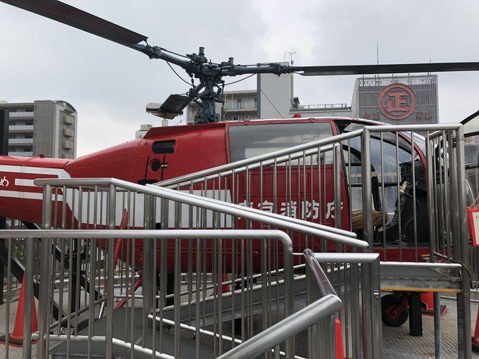 5階ではヘリコプターに乗れる!