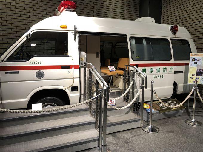 地下1階には救急車の展示も!