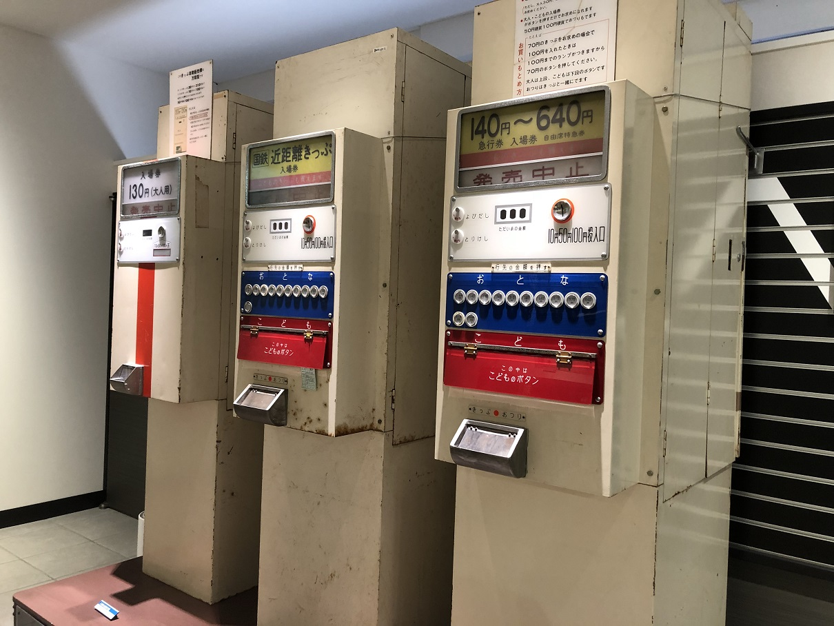 「新潟市新津鉄道資料館」とは