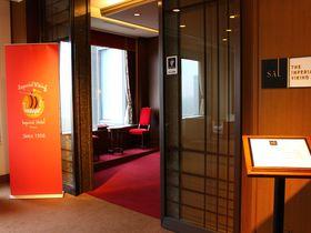 バイキングの発祥はこんなに優雅なレストラン!帝国ホテル東京「インペリアルバイキング サール」の魅力