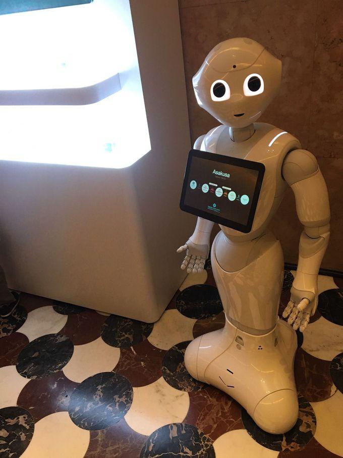 最新ロボットの観光案内をぜひ利用すべし