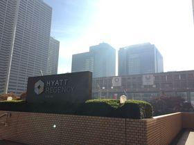 新宿を代表するラグジュアリーホテル「ハイアット リージェンシー 東京」