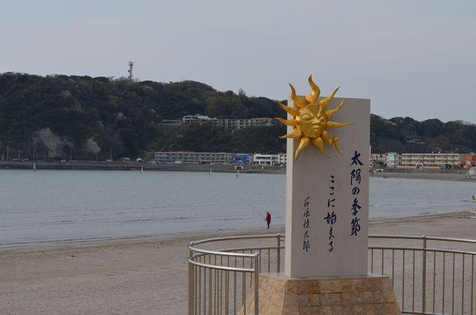 5.逗子海岸/神奈川県