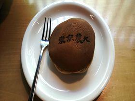 東京農大・世田谷キャンパス「食と農の博物館」で学びと癒しを体感!