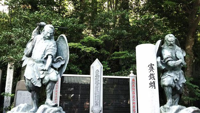 高尾山のシンボル天狗を探そう!