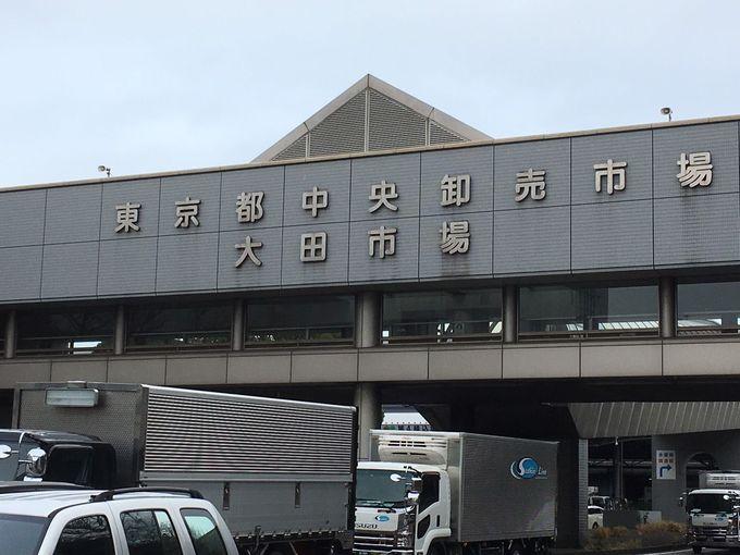 面積、取扱量ともに日本一「大田市場」とは