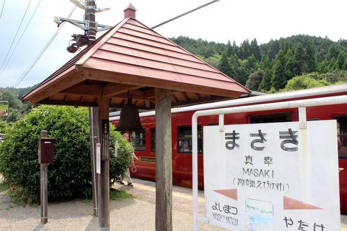 真の幸せがある駅?宮崎県「真幸(まさき)駅」