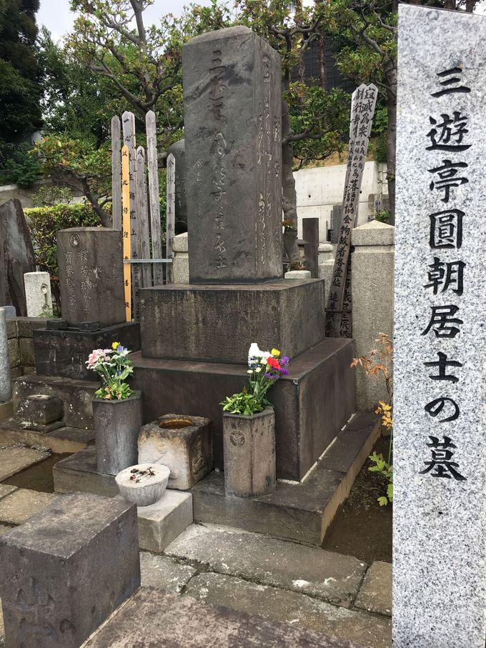 近代落語の祖「大圓朝師匠」が眠る谷中・全生庵