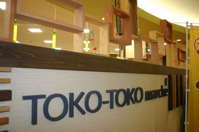 とことこ歩いていける魅力的なところ!地元民が愛する「トコトコ大田原」