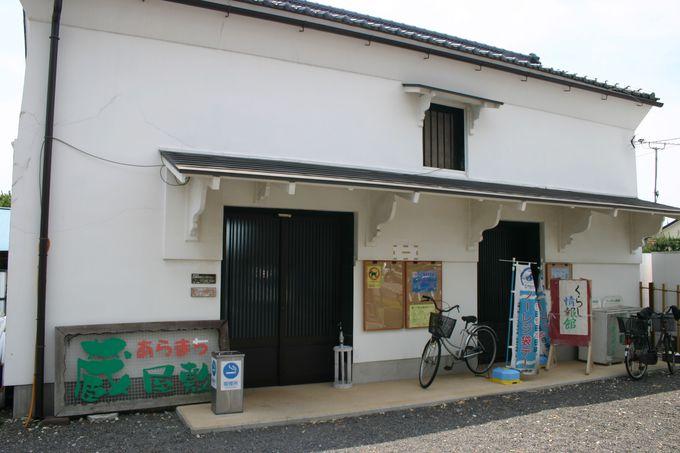 地域でリサイクル!「大田原市くらしの会」で地元民との触れあいを!